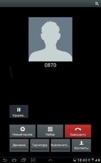 Приложение для звонков с планшета