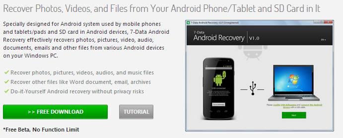 как восстановить удаленные файлы на планшете - фото 5