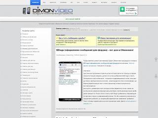 Скачать программу на андроид скачать видео с интернета на