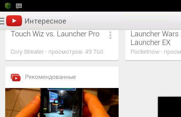 Не показывает онлайн видео в полном екране фото 229-272