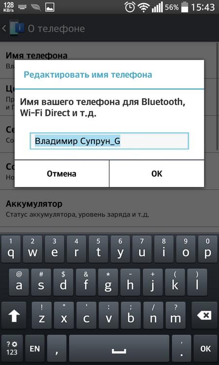 Как сделать вай фай на телефоне андроид