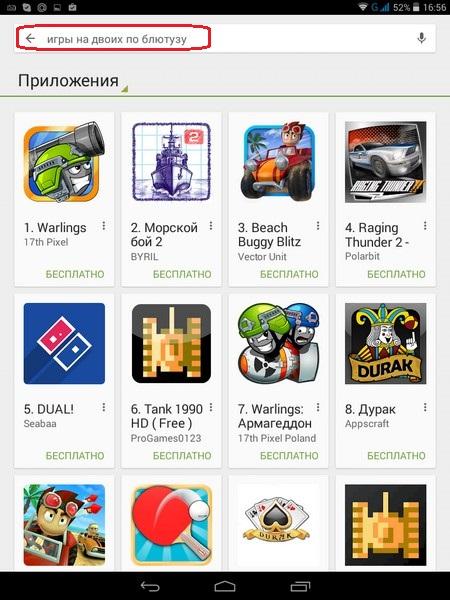 Топ 8 андроид игр по блютуз +++ ссылки на скачивание youtube.