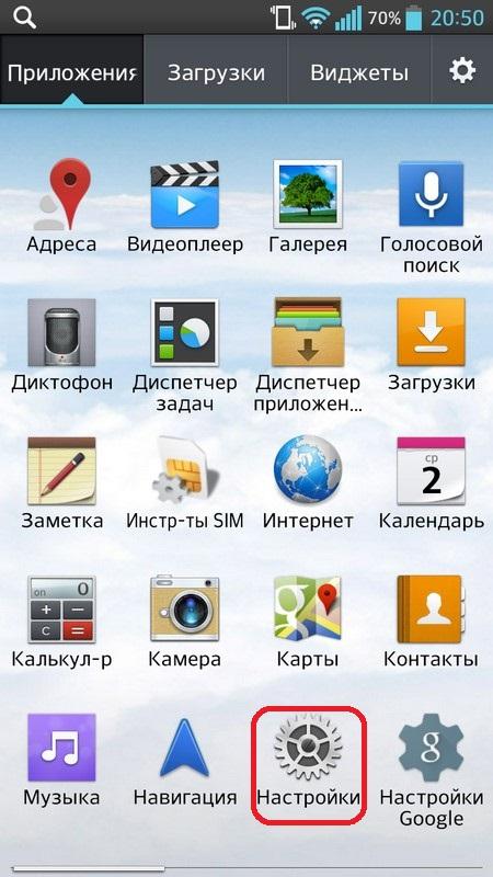 Блютуз Для Планшета Андроид
