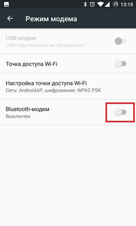Android Планшет В Режиме Bluetooth Модема