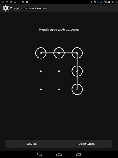 картинки самых простых графических ключей поэтому